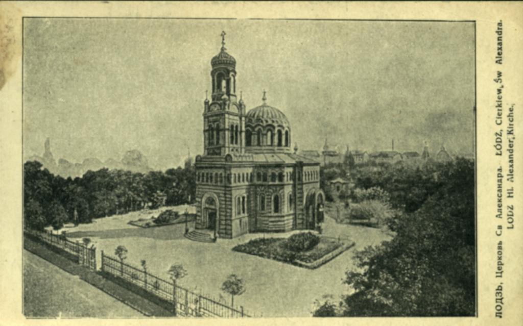 7. december 1914. Gennem Lodz for fuld musik