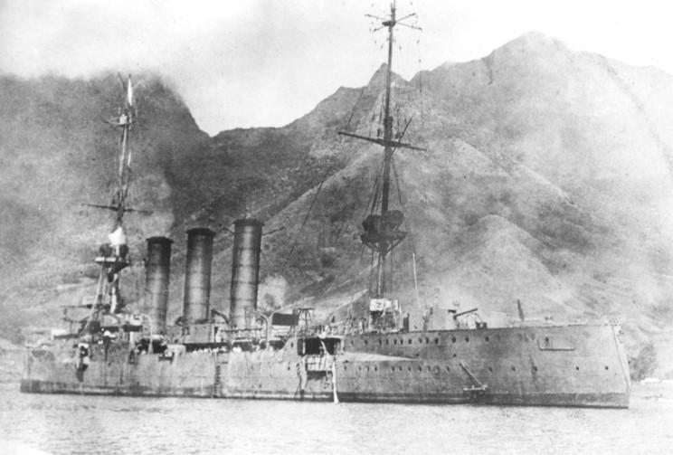 """14. marts 1915. """"Med næsten lodrette master gik SMS Dresden ned."""""""
