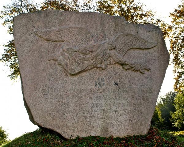 Del af mindesmærke, Vedsted Kirkegård